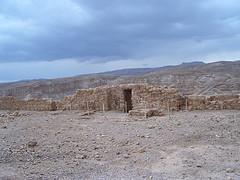 Israeli Archeology